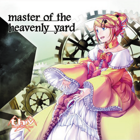 Amo del Jardín Celestial (portada)