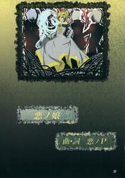 2019-09-10-16-29-013 copy