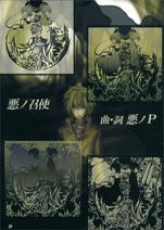 2019-09-10-16-29-019 copy
