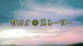Chrono Story (portada)