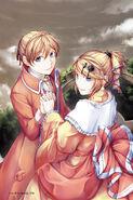 Heavenly novel01