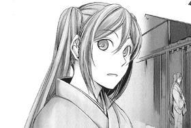 Miku Miroku (Avatar)