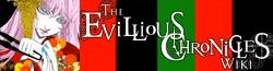 Wiki-wordmark-dss4