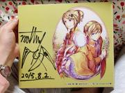 Riliane y Allen (Ichika) 2