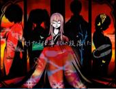 Kayo Sudou (The Tailor Shop of Enbizaka 3)