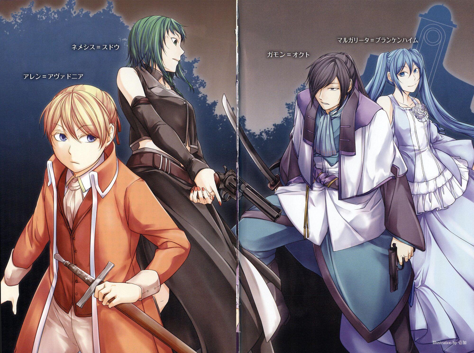Image - Heavenly novel02.jpg | The Evillious Chronicles ...