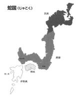 JakokuMap2