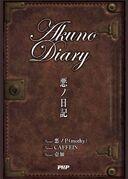 Aku no Diary
