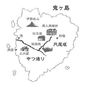 OnigashimaMap