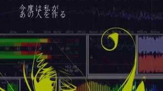 【Kagamine Rin】Full Moon Laboratory 【Sub. Español + Romaji】
