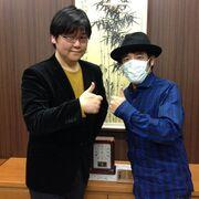 Akuno-P e Ito Kenji