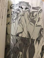 Monogatari 1
