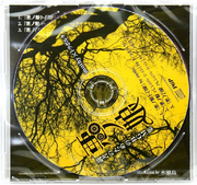 BGMcollectionCD