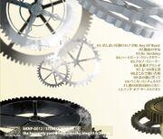 Canción de Cuna Mecánica (álbum - contraportada)