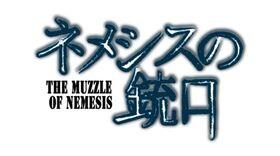 El Cañón de Némesis (portada)