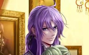 Sateriasis (avatar)