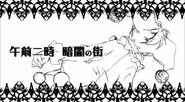 Fifth Pierrot 1