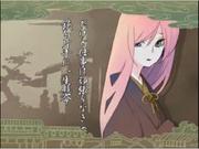 Enbizaka (La Sastre de Enbizaka)
