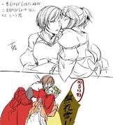 Banica y Riliane (Ichika)
