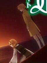 Rin y Allen (Wiegenlied of Green)