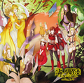 200px-Four Melodies of Evil, The Daughter of Evil Novel Series Music Collection.png