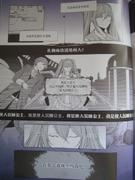 Margarita (manga) 2