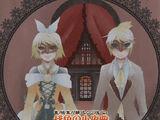 Ác chi Nương / Người hầu của Ác ma Album Hoàn chỉnh -Phi Sắc Tiểu Dạ Khúc-