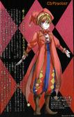 Perfil de Lemy (Quinto Pierrot)