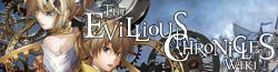 Wiki-wordmark-soe1