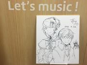 Riliane y Allen (KKBox - Ichika)