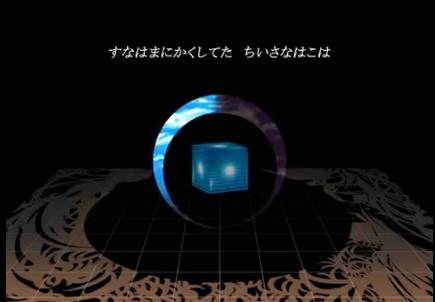 FileBlack box.PNG & Image - Black box.PNG | The Evillious Chronicles Wiki | FANDOM ... azcodes.com