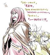 Elluka, Riliane y Alexiel (Ichika)