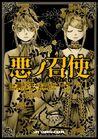 Antigua portada del manga