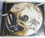 CD OSS -Act 1-