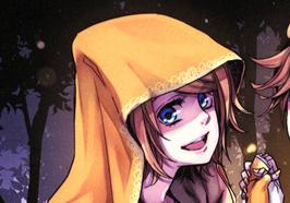 Gretel (avatar)