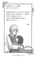 Clarith y Yukina (Praefacio of Blue)