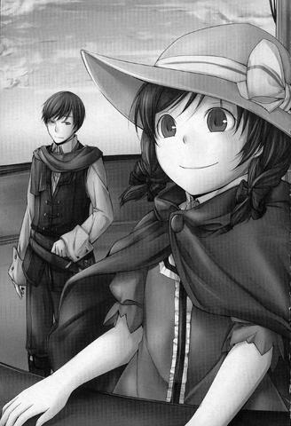 File:Kyle&Yukina.png