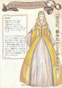 Anne (Handbook)