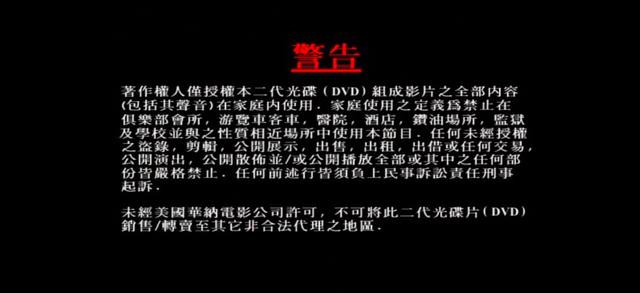 File:Chinese Warner Bros.png