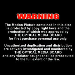 Aquarius Records and Tapes (Warning 2)