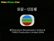 2004 - TVBI Company Limited Copyright Screen in Chinese