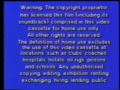 Abbey Home Entertainment 1997 Warning Screen (1).png