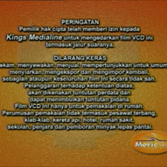 MovieLine Entertainment (Warning 1)