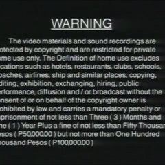Universal Records (Warning 1)