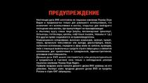 Vlcsnap-2019-07-07-19h19m15s944