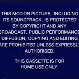 1995 version