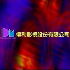 Deltamac Co., Ltd. (Warning 1) (End logo)