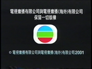 2001 - TVBI Company Limited Copyright Screen in Chinese