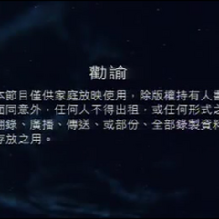 Asia Video Publishing Co., Ltd. (Chinese)