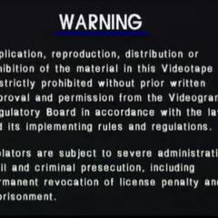 Alpha Records (Warning 1)